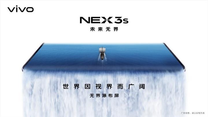vivo NEX 3s 5G'nin resmi tanıtım videosu yayınlandı