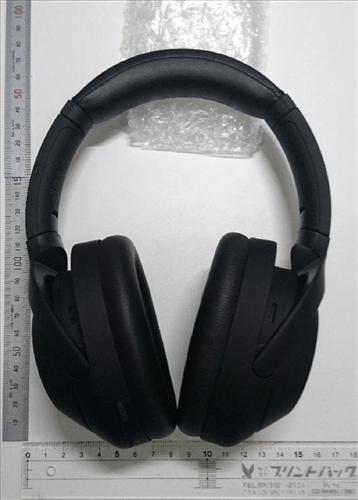Sony WH-1000XM4 kablosuz kulaklık, daha uzun pil ömrüyle yakında piyasaya çıkabilir