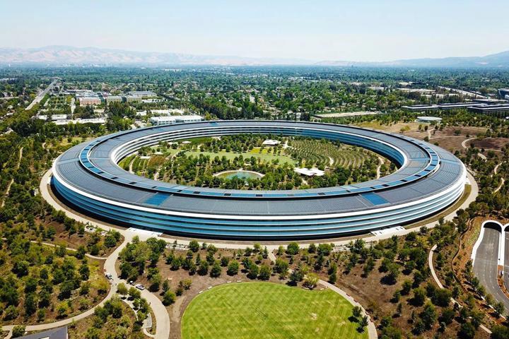 12.000 kişlik Apple Park sessizliğe bürünecek
