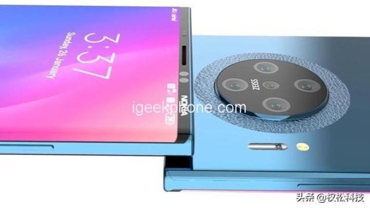 Nokia 10'un detayları ortaya çıktı
