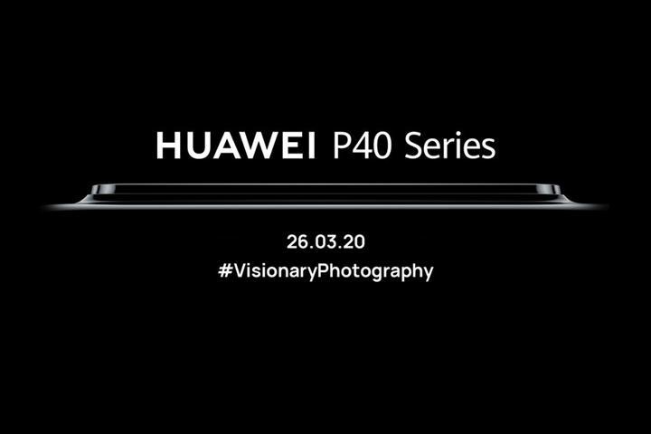 Huawei P40 lansmanı iptal edildi, sadece internet yayını olacak