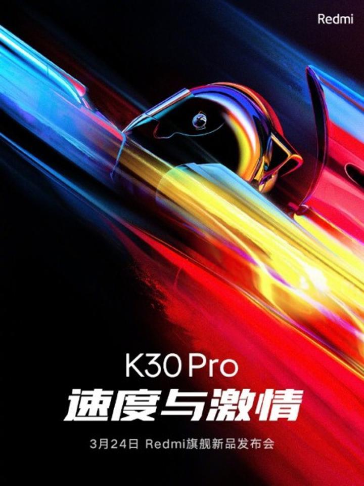 Redmi K30 Pro Zoom Edition modelinin geleceği resmi olarak doğrulandı