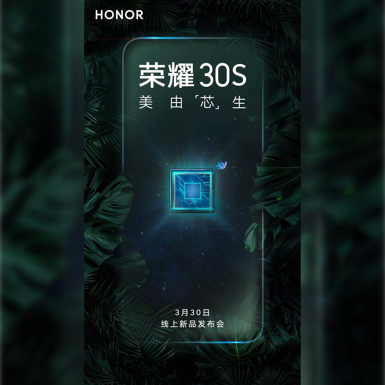 Honor 30S'in tanıtılacağı tarih belli oldu