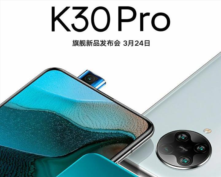 Redmi K30 Pro'nun ön kamera koruma sistemini gösteren bir video yayınlandı