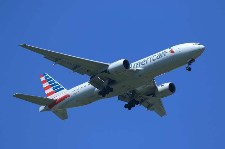 American Airlines, en son 1984 yılında yaptığı ve sadece kargo taşıdığı uçuşlara yeniden başlıyor