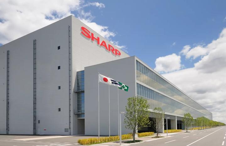 Sharp'tan elektrikli otomobil şirketi Tesla'ya patent davası