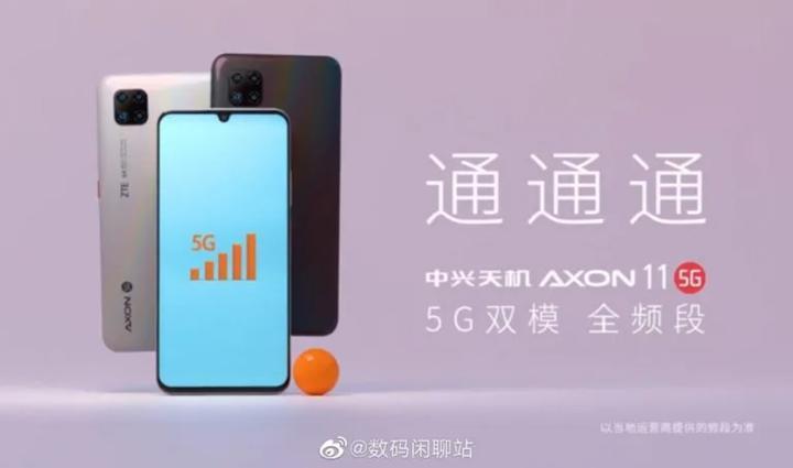 ZTE Axon 11 5G'nin hangi işlemciyle geleceği belli oldu