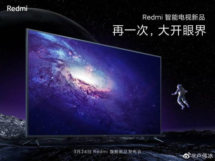 Yeni Redmi TV'nin ilk görüntüsü ortaya çıktı