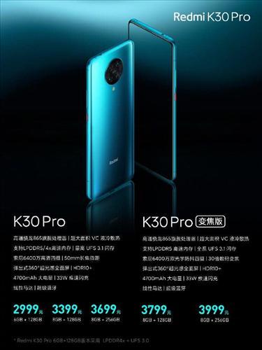 Redmi K30 Pro namıdiğer Xiaomi Mi 10T Pro tanıtıldı! İşte özellikleri ve fiyatı