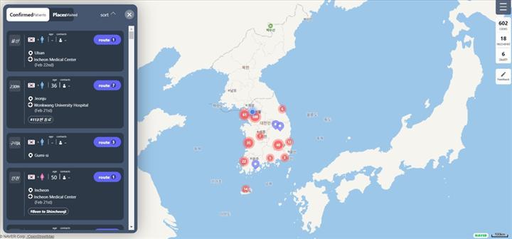 Ülkeler koronavirüs vakalarını takip için konum bilgilerini kullanıyor