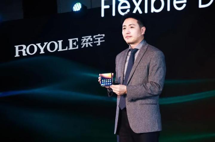 Royole yeni katlanabilir telefonu FlexPai 2'yi duyurdu
