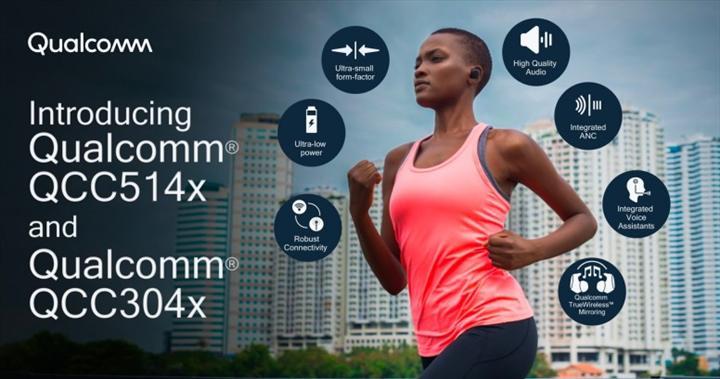 Qualcomm aktif gürültü engellemeyi uygun fiyata sunmayı amaçlıyor
