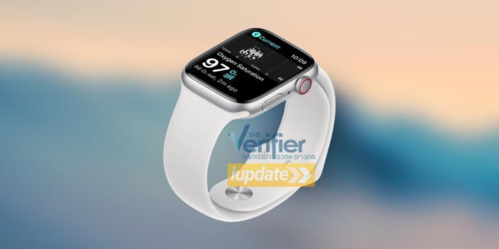 Yeni Apple Watch modelleri ve watchOS 7'ye dair önemli bilgiler paylaşıldı