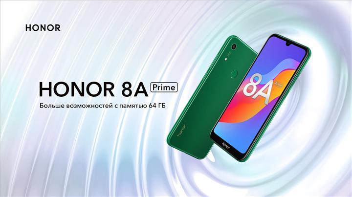 Honor 8A Prime tanıtıldı: İşte özellikleri ve fiyatı