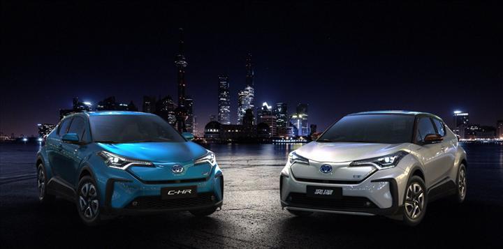Toyota, Çinli BYD ile yeni bir elektrikli araç şirketi kurdu