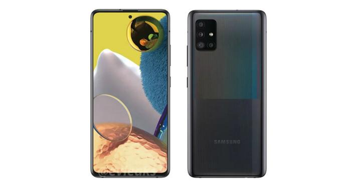 Yakında piyasaya sürülecek olan Galaxy A51 5G'nin yeni detayları ortaya çıktı