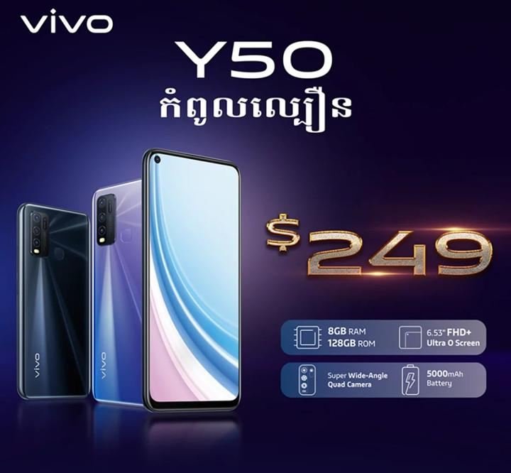Vivo Y50 tanıtıldı: Dört arka kamera, 5.000 mAh pil