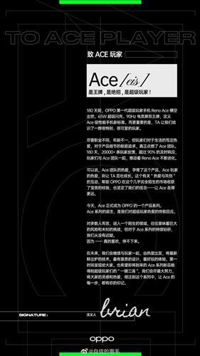 Oppo Ace yeni bir akıllı telefon serisi olacak