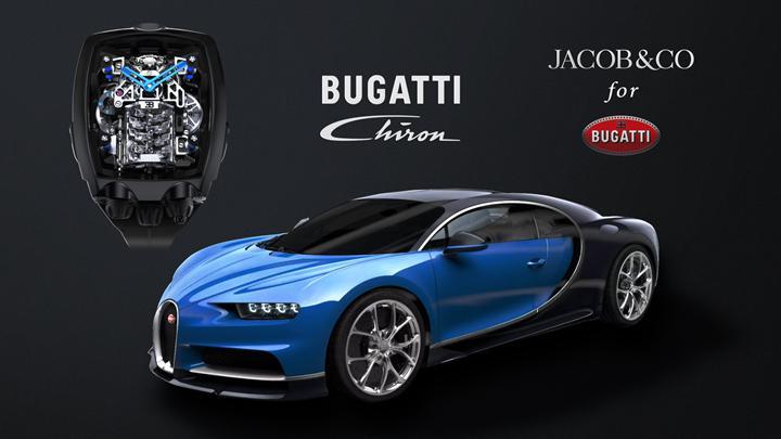 Bugatti'nin W16 motorunu içinde barındıran 1.9 milyon TL'lik kol saati: Bugatti Chiron Tourbillon