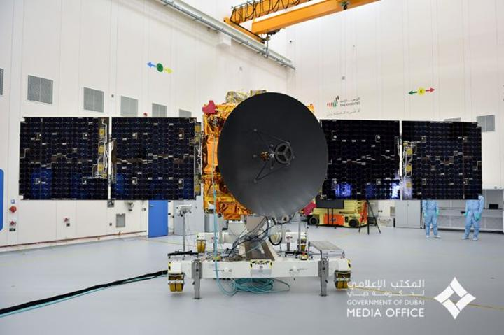 BAE, Mars'a gidiyor: İşte dev uzay aracının görüntüsü