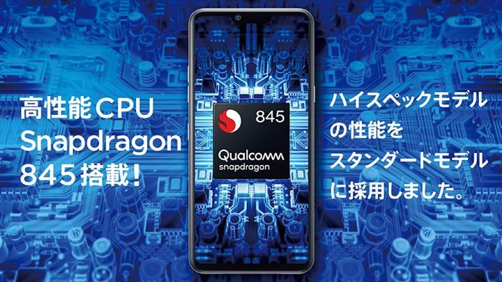 Snapdragon 845'li LG Style 3 tanıtıldı