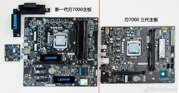 Lenovo bileşen pazarına adım atıyor