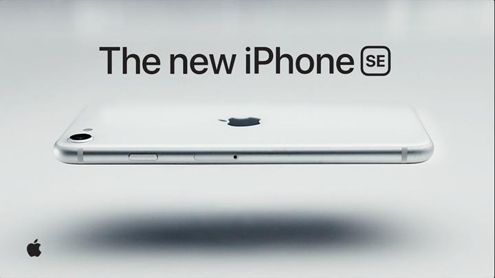 Yeni iPhone SE'nin batarya kapasitesi ve merak edilen diğer donanım özellikleri belli oldu