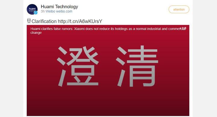 Huami açıkladı: Xiaomi ile sorunumuz yok Mi Band 5 bu yıl çıkacak