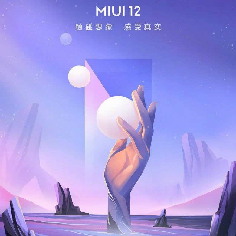 MIUI 12 geliyor: Xiaomi tanıtım tarihini açıkladı