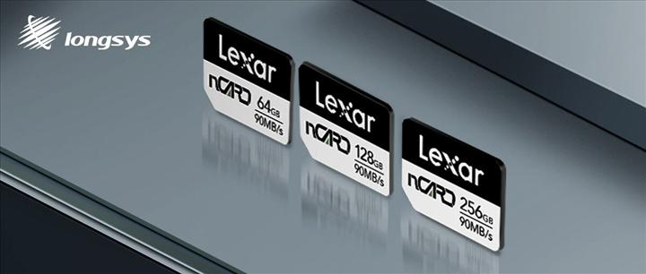 YMTC, Lexar'a NAND Flash sağlayacak
