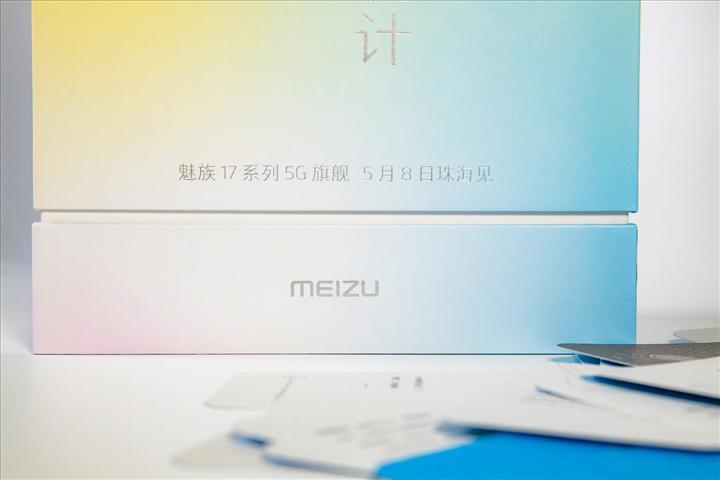 Meizu 17'nin tanıtım tarihi değişti