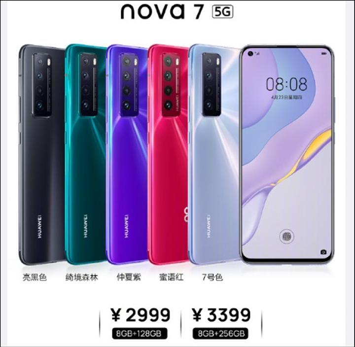 Huawei Nova 7 5G ve Huawei Nova 7 SE 5G tanıtıldı