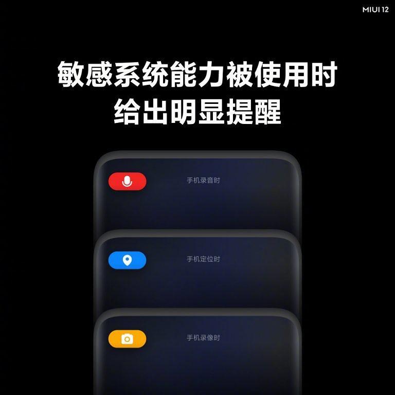 MIUI 12 tanıtıldı! Hangi telefonlara gelecek?