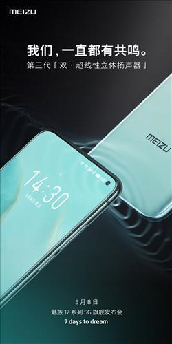 Meizu 17 Pro'nun kamera ve hoparlör detayları resmileşti