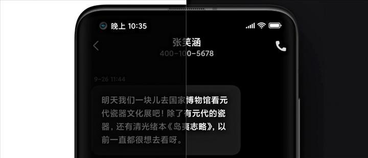 MIUI 12'nin beta sürümü 28 cihaz için global çapta indirmeye sunuldu