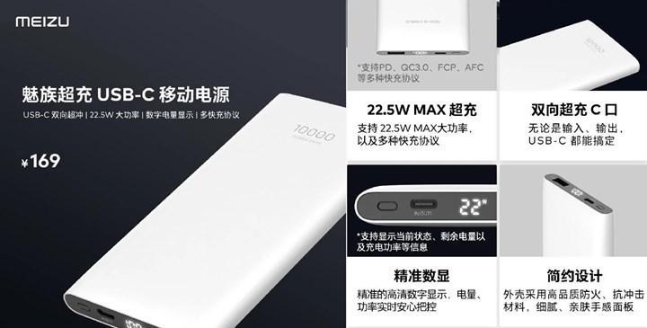Meizu Supercharged şarj istasyonu satışa çıkıyor