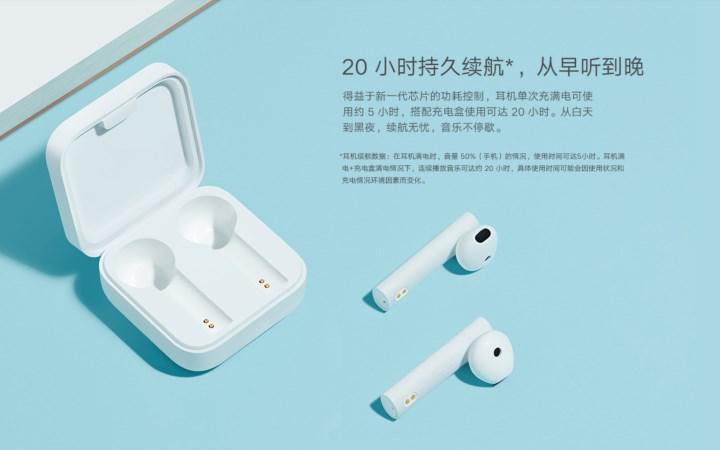 Xiaomi yeni bir kablosuz kulaklık çıkardı: Mi AirDots 2 SE