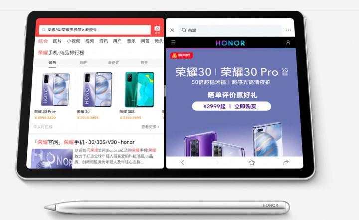 Honor, 5G ve Wi-Fi 6+ destekli yeni amiral gemisi tabletini tanıttı