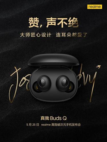Realme'nin yeni kablosuz kulaklığı Buds Q, ilk görüntüleriyle karşımızda