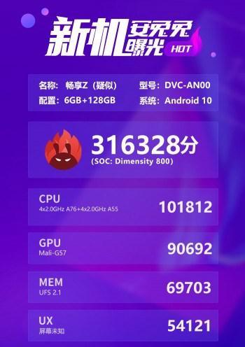 Antutu, Huawei Enjoy Z 5G için Dimensity 800 işlemcisini doğruladı