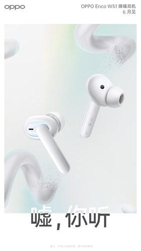 Oppo, akıllı bilekliği Oppo Band'in tanıtım posterini paylaştı