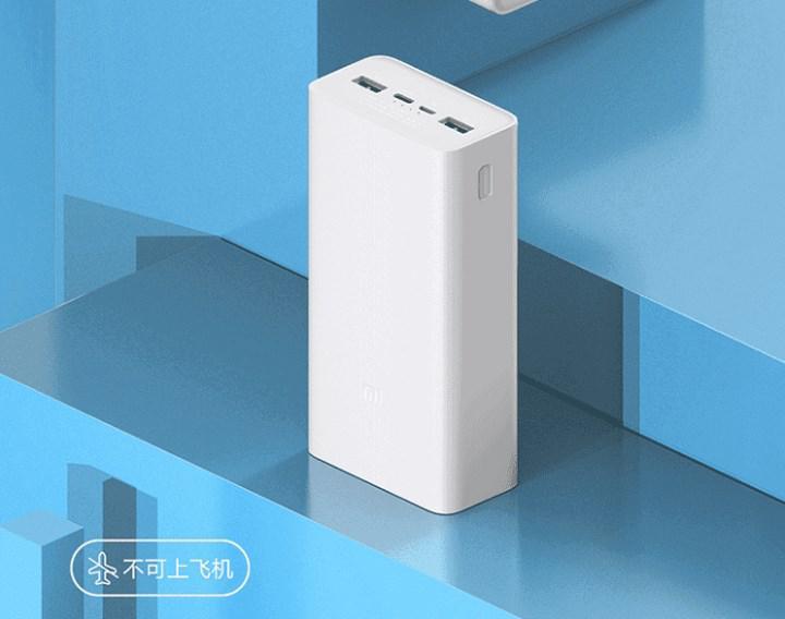 30.000 mAh kapasiteli yeni Xiaomi Mi Power Bank 3 tanıtıldı: İşte fiyatı