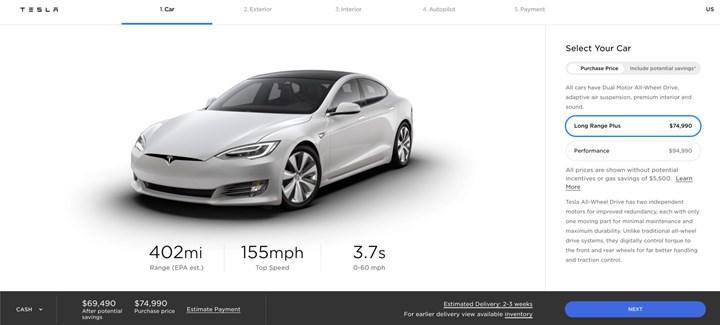 Tesla Model S, sunduğu 647 km'lik menzille alanında bir rekor kırdı