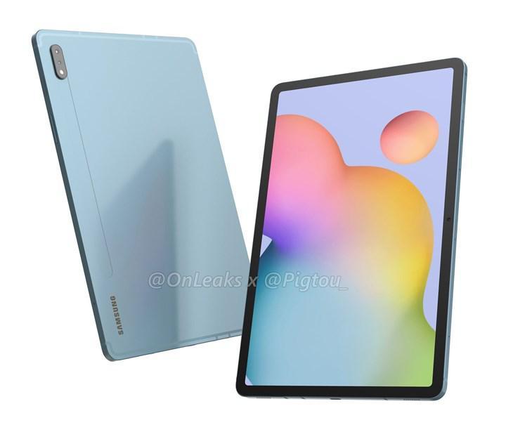 Samsung Galaxy Tab S7 Plus'ın pil kapasitesi onaylandı