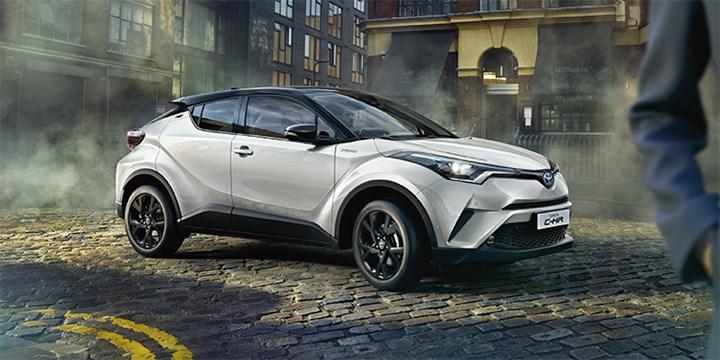 Toyota Türkiye'ye 'Altın Fabrika' ödülü
