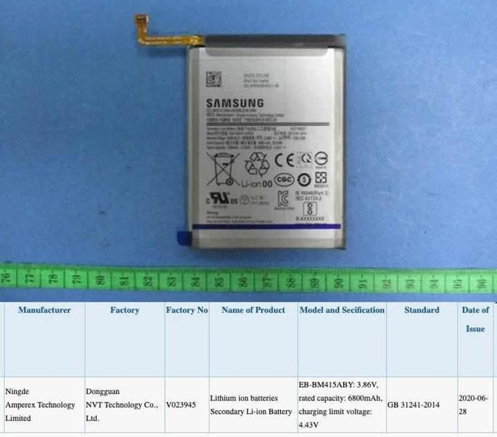 Samsung Galaxy M41 pil kapasitesiyle fark yaratacak