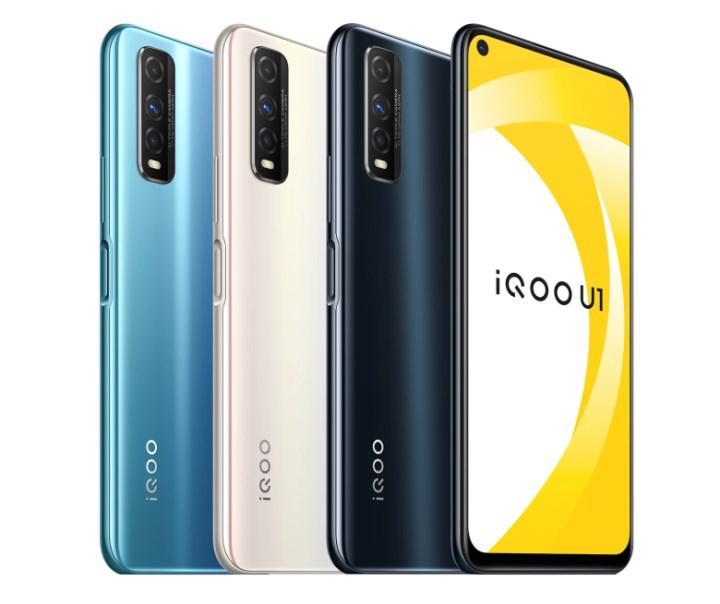 iQOO U1 tanıtıldı: 6.53 inç ekran, üç arka kamera, uygun fiyat