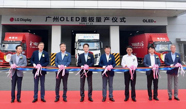 LG ikinci OLED panel fabrikasını açtı
