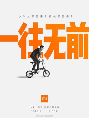 Xiaomi'nin 11 Ağustos tarihinde Mi 10 Pro Plus modelini tanıtması bekleniyor