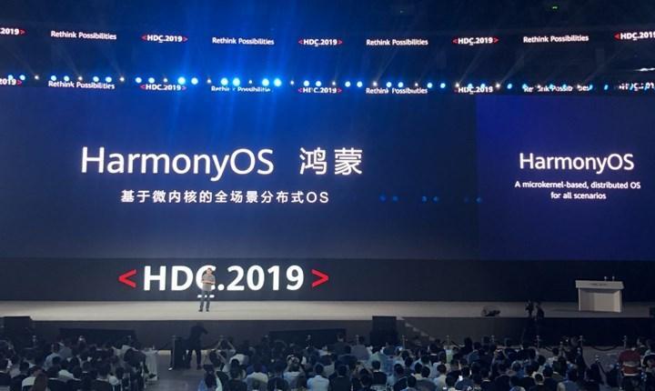 Huawei Geliştirici Konferansı'nın tarihi açıklandı: EMUI 11 ve HarmonyOS 2.0 geliyor